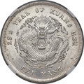 China:Chihli, China: Chihli (Pei Yang Arsenal). Kuang-hsu Dollar Year 29 (1903) MS64 NGC,...