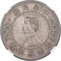 "China, China: Republic Sun Yat-sen ""Memento"" Dollar ND (1912) MS61 NGC,..."