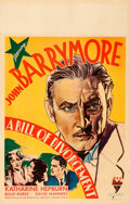 Movie Posters:Drama, A Bill of Divorcement (RKO, 1932). Window Card (14...