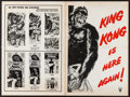 Movie Posters:Horror, King Kong/I Walked with a Zombie Combo (RKO, R-1956).