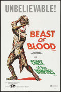 "Movie Posters:Horror, Beast of Blood & Other Lot (Hemisphere Pictures, 1971). OneSheets (2) (27"" X 41"", 26.5"" X 39.5""). Horror.. ... (Total: 2Items)"