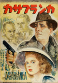 "Movie Posters:Academy Award Winners, Casablanca (Warner Brothers, 1946). First Post-War Japanese B3 (14.25"" X 20"").. ..."
