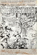Original Comic Art:Splash Pages, George Pérez and Joe Sinnott Fantastic Four #186 Splash Page1 Original Art (Marvel, 1977)....