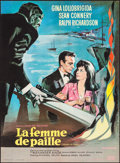 """Movie Posters:Crime, Woman of Straw (United Artists, 1964). French Moyenne (23.5"""" X30.25""""). Crime.. ..."""