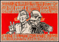 """Movie Posters:Miscellaneous, New Mobilization March (Tea Lautrec, 1966). First Printing Poster (14"""" X 20""""). Miscellaneous.. ..."""