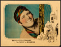 "Movie Posters:Adventure, The Thief of Bagdad (United Artists, 1924). Lobby Card (11"" X14"").. ..."