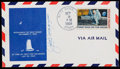 Autographs:Letters, Joe DiMaggio Signed First Day Cover....