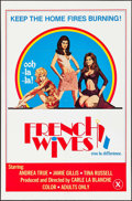 """Movie Posters:Adult, French Wives & Other Lot (1979). One Sheets (20) (27"""" X 41""""). Adult.. ... (Total: 20 Items)"""