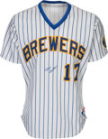 Baseball Collectibles:Uniforms, 1988 Jim Gantner Game Worn Milwaukee Brewers Jersey. ...