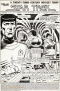 Original Comic Art:Splash Pages, Dave Cockrum and Ricardo Villamonte Star Trek #8 Splash Page1 Original Art (Marvel, 1980)....