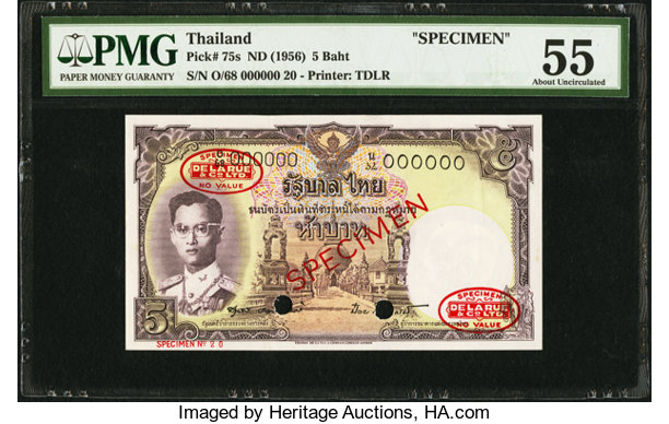 World Currency Thailand Government Of 5 Baht Nd 1956 Pick 75sspecimen