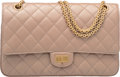 """Luxury Accessories:Bags, Chanel Metallic Champagne Gold Quilted Leather Reissue 226 Double Flap Bag. Condition: 1. 11"""" Width x 8"""" Height x 3.5""""..."""