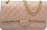 """Chanel Metallic Champagne Gold Quilted Leather Reissue 226 Double Flap Bag Condition: 1 11"""" Width"""
