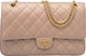 """Chanel Metallic Champagne Gold Quilted Leather Reissue 226 Double Flap Bag Condition: 1 11"""" Width x 8"""" Height..."""