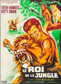 "Movie Posters:Adventure, King of the Jungle (Les Films Marbeuf, 1969). French Grande (45.25""X 62""). Adventure.. ..."