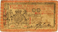 Colonial Notes:New Jersey, New Jersey April 23, 1761 6 Pounds Fr. NJ-147. PCGS Very Fine 25Apparent.. ...