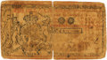Colonial Notes:New Jersey, New Jersey June 22, 1756 6 Pounds Fr. NJ-100. PCGS Fine 12Apparent.. ...