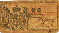 Colonial Notes:New Jersey, New Jersey October 20, 1758 6 Pounds Fr. NJ-127. PCGS Fine 15.. ...