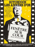 """Movie Posters:Hitchcock, Rear Window (CIC, R-1983). French Grande (46"""" X 62""""). Hitchcock.. ..."""