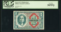 Military Payment Certificates:Series 611, Series 611 $1 Replacement PCGS Very Fine 30PPQ.. ...