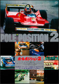 """Movie Posters:Sports, Pole Position 2 (Fugi, 1980s). Japanese B2 (20.25"""" X 28.75""""). Sports.. ..."""