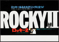 "Movie Posters:Sports, Rocky II (United Artists, 1979). Japanese B3 (14.25"" X 20.25""). Sports.. ..."