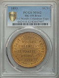 Expositions and Fairs, 1893 World's Columbian Exposition, Official Medal, Type One, HK-154, MS64 PCGS. Brass....