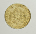 Argentina: , Argentina: Republic. Rio de la Plata gold 8 Escudos 1830RA-P, KM21,nearly XF, boldly struck design details with a trace of luster int...