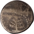 Colonials: , 1652 3PENCE Pine Tree Threepence VF25 PCGS. Noe-36, Crosby 2a-B, R.4. 19.0 grains. This glossy features lavender and ocean-...
