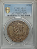 Expositions and Fairs, 1905 Lewis and Clark Exposition, U.S. Government Building, HK-331b,XF40 PCGS. Brass....