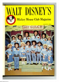 Silver Age (1956-1969):Adventure, Walt Disney's Mickey Mouse Club Magazine #1-4 Bound Volume (Western, 1956). These are Western Publishing file copies that ha...