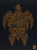 Fine Art - Work on Paper:Print, CRYPTIK x PANGEASEED. Ahimsa (two works), 2017. Embossed gold foil stamping on 350gsm Natural White and Epic Black C... (Total: 2 Items)