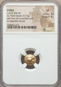Ancients:Greek, Ancients: LYDIAN KINGDOM. Alyattes or Walwet (ca. 610-561 BC). ELthird stater or trite (4.72 gm). NGC VF 4/5 - 4/5. ...