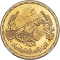 Egypt, Egypt: United Arab Republic gold 5 Pounds AH1379//1960 MS64 NGC,...