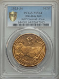 Expositions and Fairs, 1933 Century of Progress Exposition, A & P Carnival, Cow, HK-464a, MS64 PCGS. Gilt....