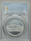 Expositions and Fairs, (1892-93) World's Columbian Exposition, Government Building, HK-183, -- Scratched -- PCGS Genuine. UNC Details. Aluminum, R....
