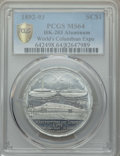 Expositions and Fairs, (1892-93) World's Columbian Exposition, Manufacturers, LiberalArts, and Electrical Buildings, HK-203, MS64 PCGS. Aluminum....