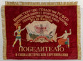 Other, Afrika (Sergei Bugaev) (b. 1966). Soviet Banner No. 4. Embroidery on velour. 50 x 66 inches (127 x 167.6 cm). ...
