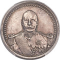 China, China: Republic. Tsao Kun silver Medal ND (1923) AU Details (Mount Removed) PCGS Genuine,...