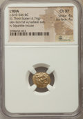 Ancients:Greek, Ancients: LYDIAN KINGDOM. Alyattes or Walwet (ca. 610-561 BC). ELthird stater or trite (4.74 gm). NGC Choice XF 4/5 - 4/5...