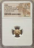 Ancients:Greek, Ancients: LYDIAN KINGDOM. Alyattes or Walwet (ca. 610-561 BC). ELthird stater or trite (4.71 gm). NGC Choice XF 5/5 - 4/5....