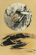 Fine Art - Work on Paper, Liu Kuo-sung (b. 1932). Moon's Change of Identity #4, 1969.Ink and watercolor with collage on paper. 35-1/2 x 23-1/2 in...