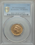 1883 $3 -- Ex-Jewelry -- PCGS Genuine Secure. VF Details. NGC Census: (0/114 and 0/1+). PCGS Population: (1/196 and 0/4+...