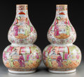 Asian:Chinese, A Pair of Chinese Export Porcelain Double Gourd Vases, 20thcentury. 17-5/8 inches high (44.8 cm). ... (Total: 2 Items)