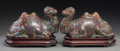 Asian:Chinese, A Pair of Chinese Cloisonné Camel Jars on Stands. 5-3/4 h x 9-3/4 wx 4 d inches (14.6 x 24.8 x 10.2 cm) (each, excluding st... (Total:4 Items)