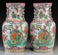 Asian:Chinese, A Pair of Chinese Export Porcelain Vases with Phoenix Motif, 20thcentury. Marks: Qianlong seal in red underglaze and of a l...(Total: 2 Items)