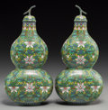 Asian:Chinese, A Pair of Chinese Cloisonné Double Gourd Covered Vases. 11 incheshigh (27.9 cm). ... (Total: 2 Items)