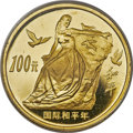 """China, China: People's Republic gold """"International Year of Peace"""" Proof 100 Yuan (1/3 oz) 1986 Gem Cameo Proof,..."""