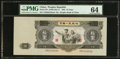 World Currency, China People's Republic 10 Yuan 1953 Pick 870.. ...