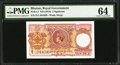World Currency, Bhutan Royal Government 5 Ngultrum ND (1974) Pick 2.. ...